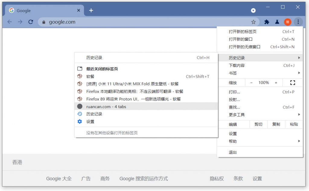 Chrome即将支持一键打开关闭的标签页