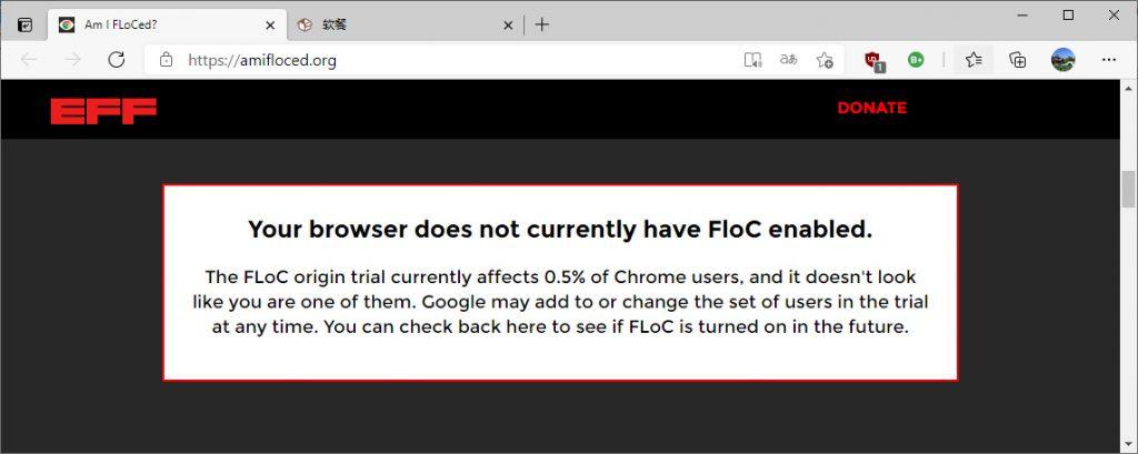 谷歌FLoC遭抵制,使用这些浏览器扩展阻止FLoC跟踪