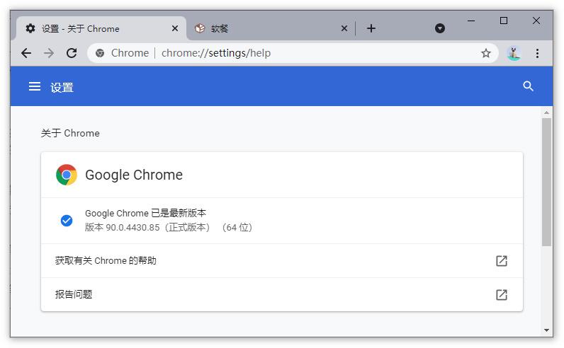 Chrome 90稳定版发布后,谷歌再发布安全修复更新