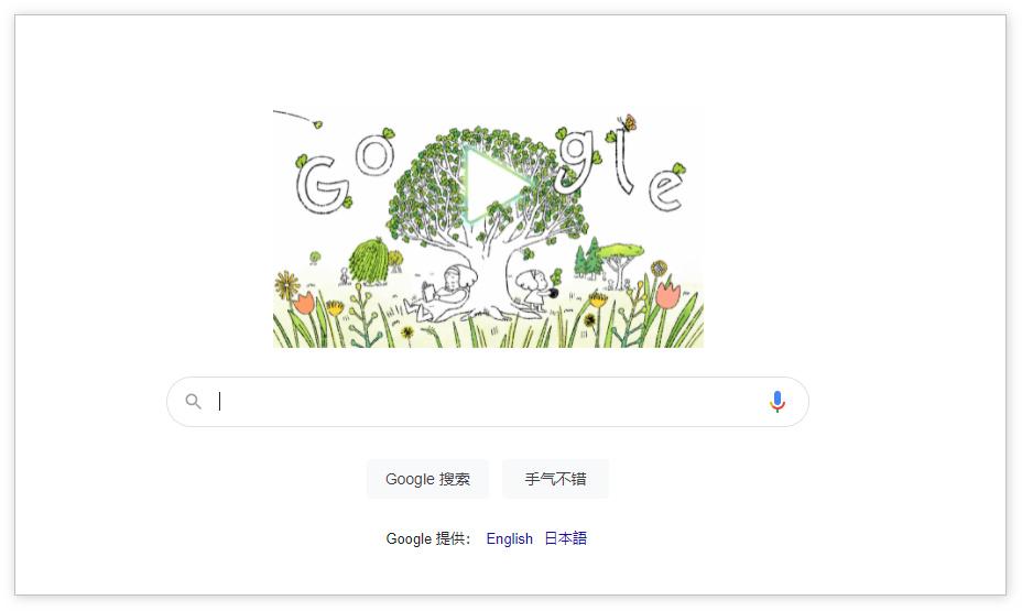 谷歌发布2021世界地球日Doodle
