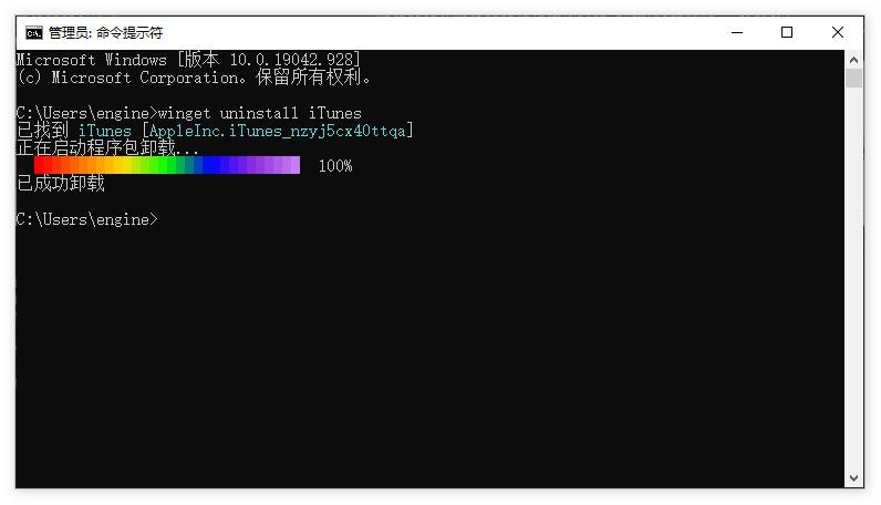 微软发布Winget 0.3:支持卸载Win 10应用程序(附教程)