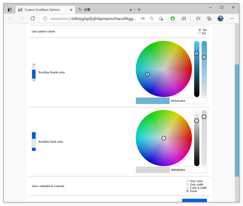 [扩展] Custom Scrollbars:修改Chrome/Firefox滚动条颜色和样式
