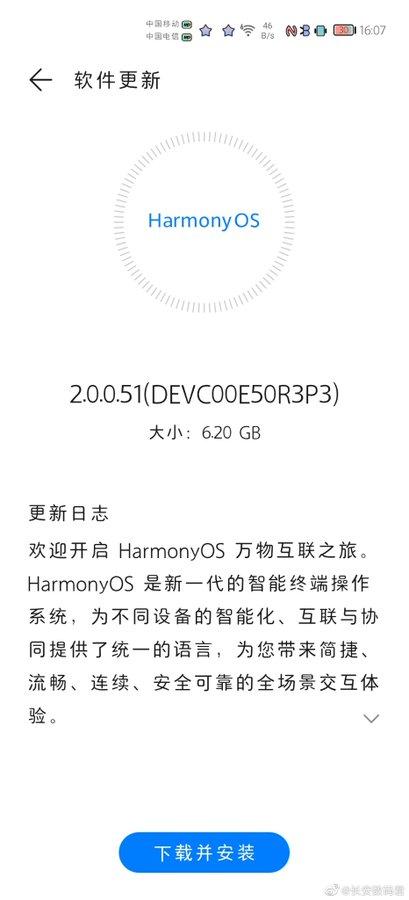 [组图] 华为鸿蒙OS公测版UI界面一览