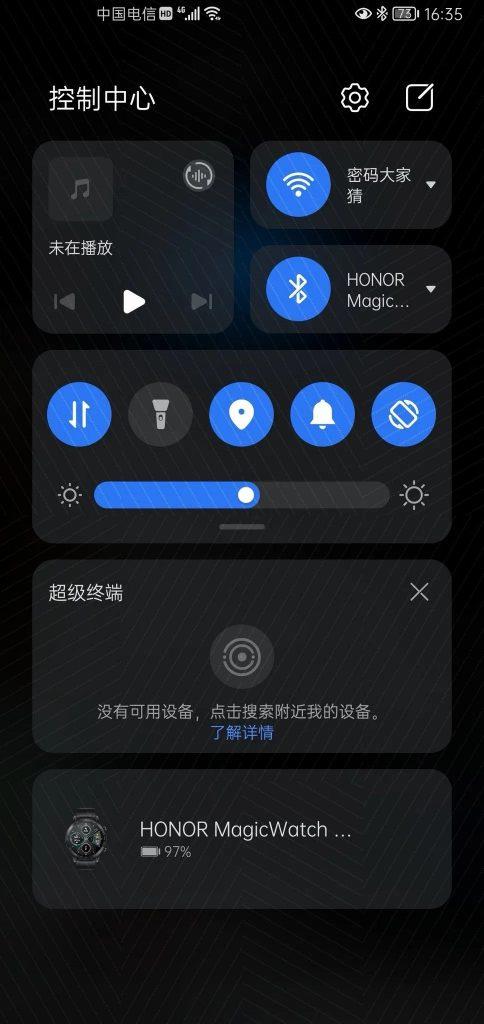 华为向部分用户推送鸿蒙OS公测版