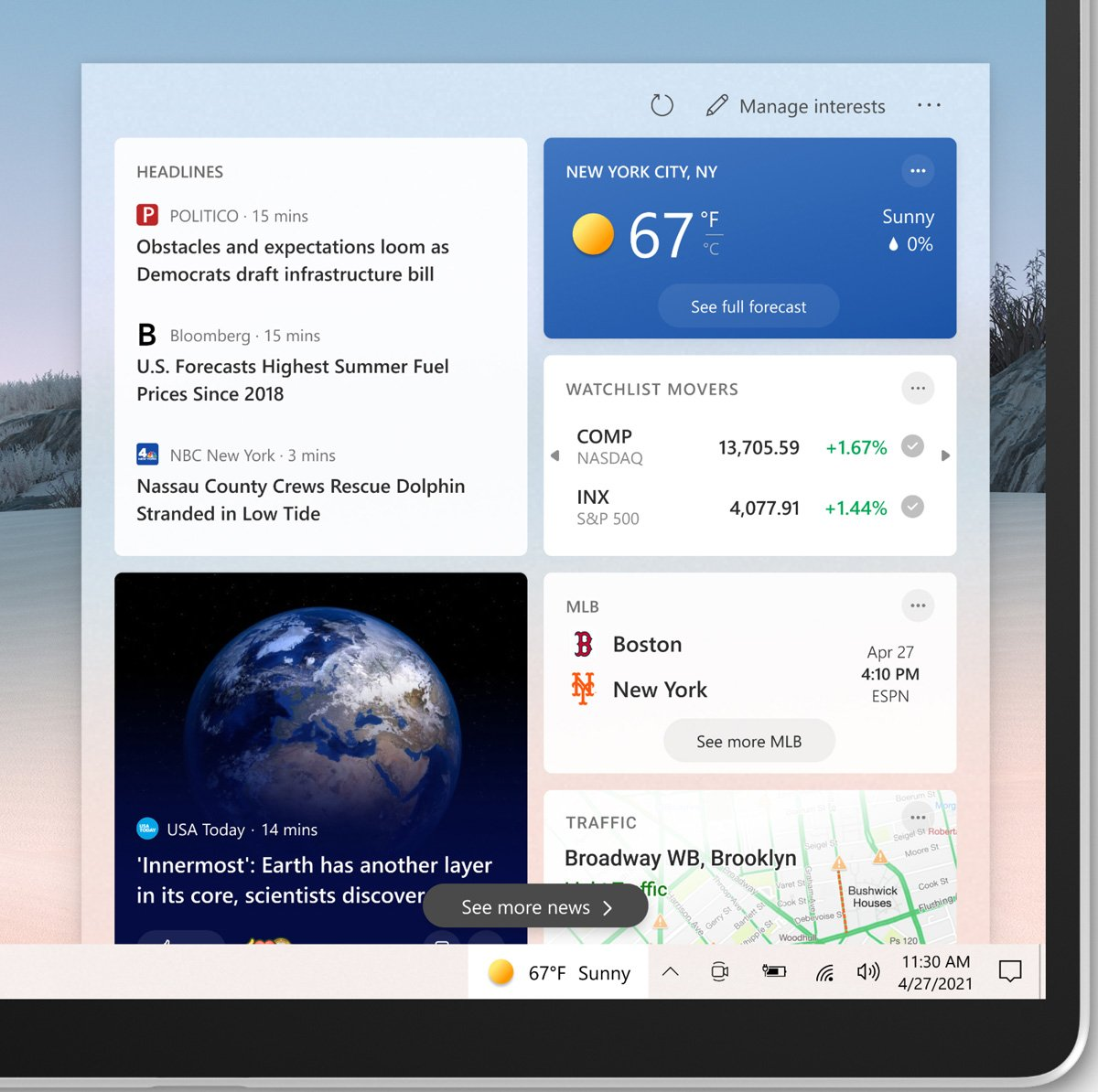 微软即将发布的新闻和兴趣功能