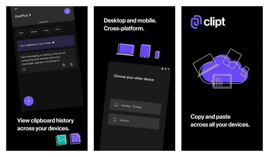 [APK] 一加发布文件/文本分享工具Clipt,支持跨平台使用