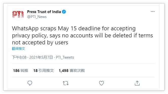 [更新]陷入巨大争议几个月后,WhatsApp最终取消新隐私政策执行计划