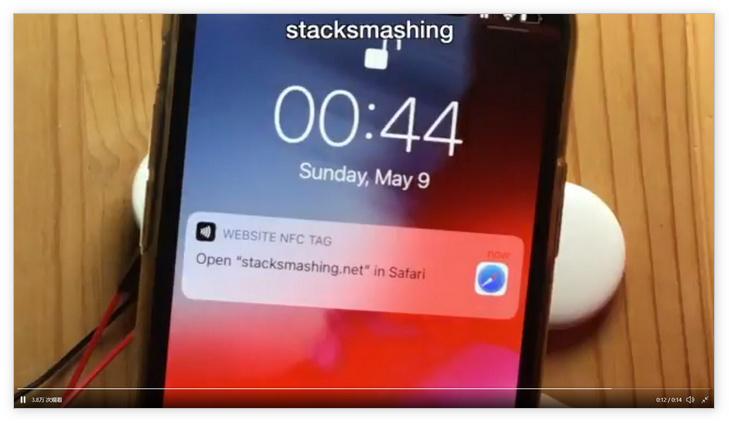 发布不到1个月,苹果追踪器AirTag已被破解:NFC链接可被修改