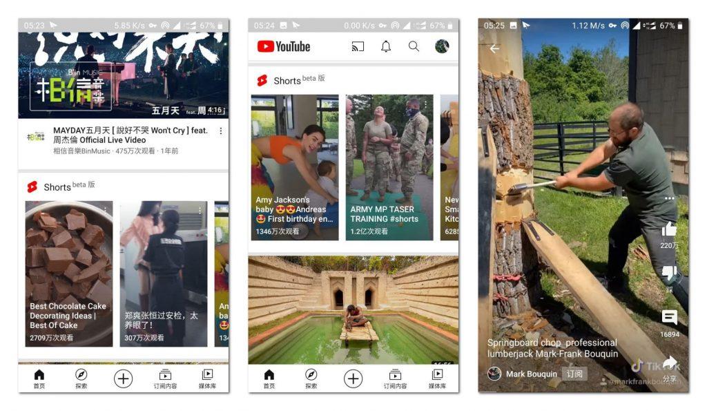 向TikTok宣战:油管面向全球发布短视频功能YouTube Shorts