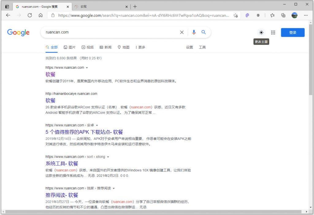 真的来了:实测Google桌面版已可切换暗黑模式