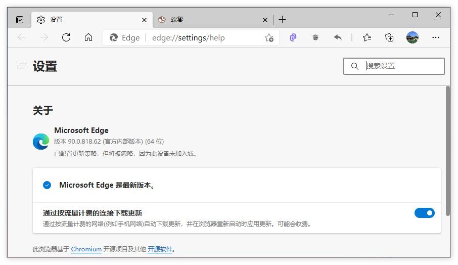 Edge浏览器访问油管崩溃问题已被修复