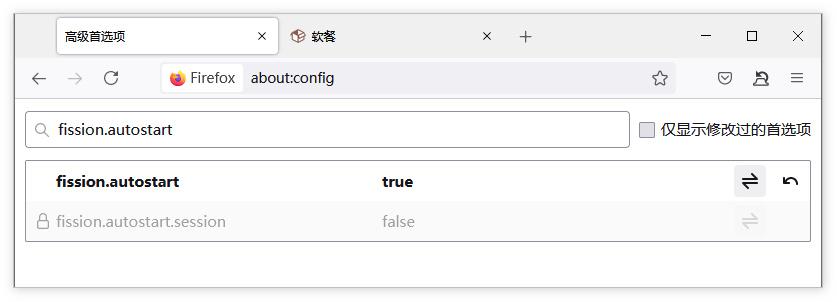 """Firefox浏览器全面推出""""站点隔离""""功能(开启方法)"""