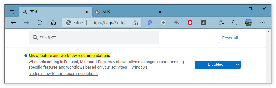 Edge浏览器频繁提示切换默认浏览器?现在有救了