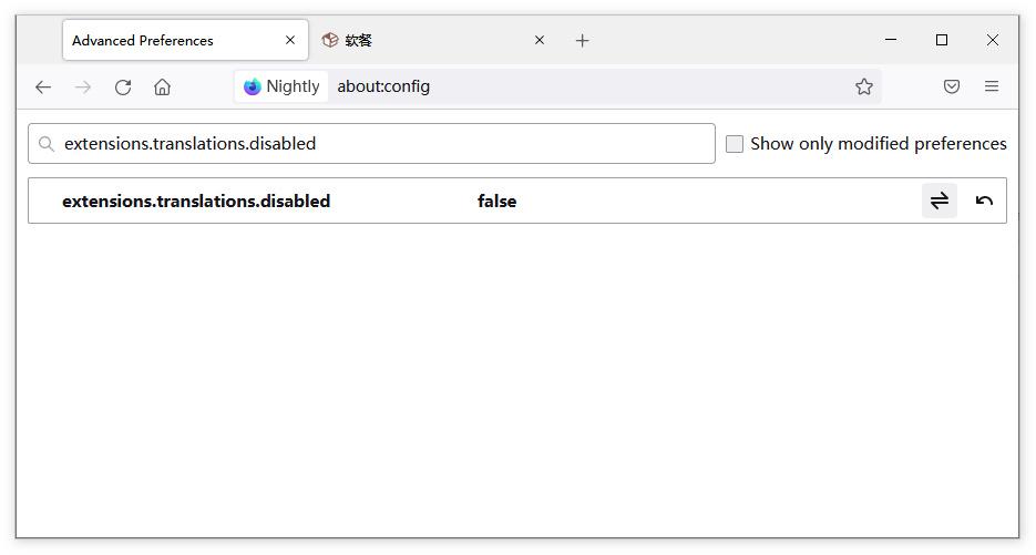Firefox Nightly已集成离线翻译功能,尚不支持中英翻译