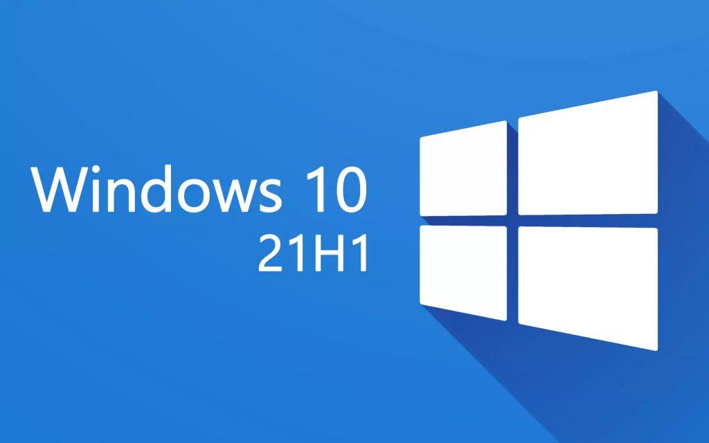 消息称Windows 10 21H1或在美东时间本周二发布