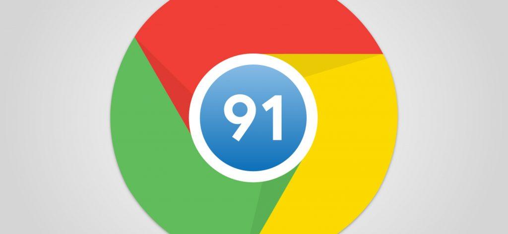 谷歌发布Chrome 91正式版:主要改进一览