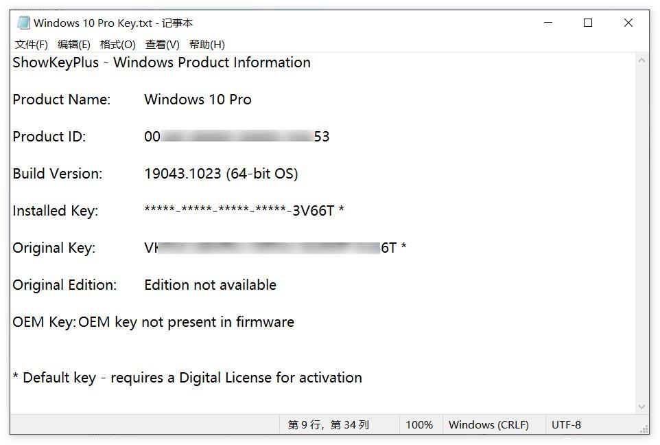 ShowKeyPlus:查询当前设备上的Windows产品密钥