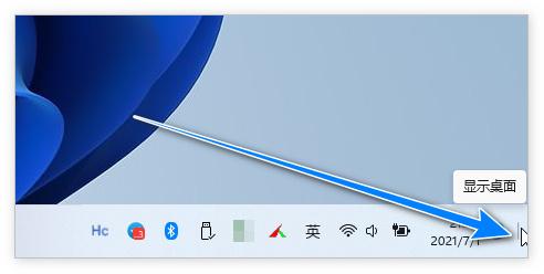 """Windows 11""""显示桌面""""太难用?触发角工具来帮忙"""