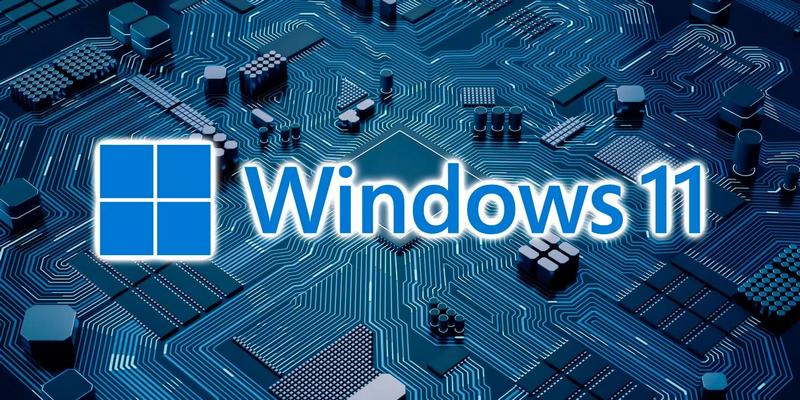 华擎科技:这些主板可兼容Windows 11