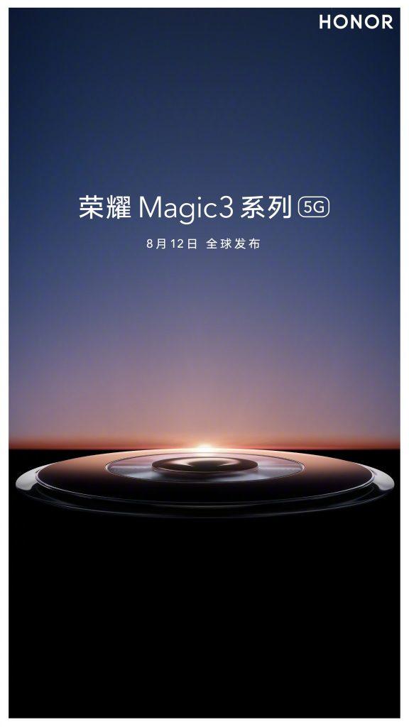 荣耀旗舰新机Magic 3系列8月12日发布:相机或有突破