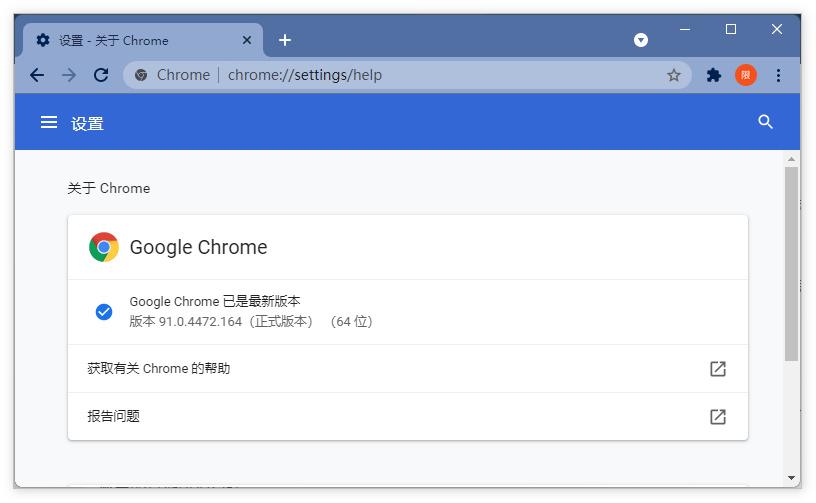 [安全提醒] 谷歌发布紧急补丁,修复Chrome零日漏洞CVE-2021-30563