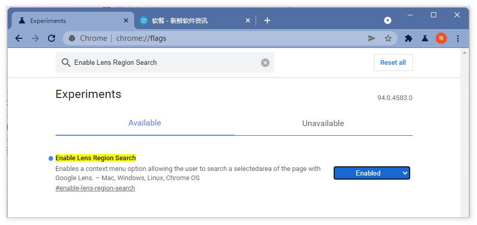 [实测]Chrome支持使用Google Lens搜索网页上的任意部分