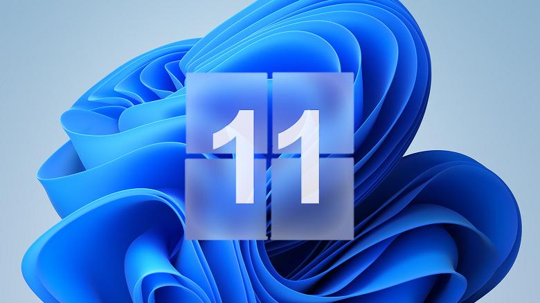 微软未来将为Windows 11发布LTSC(长期服务)版本