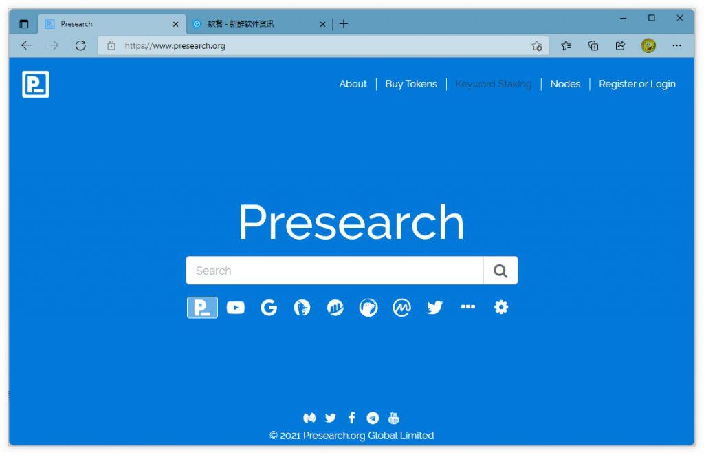 谷歌:向欧洲Android设备添加搜索引擎Presearch