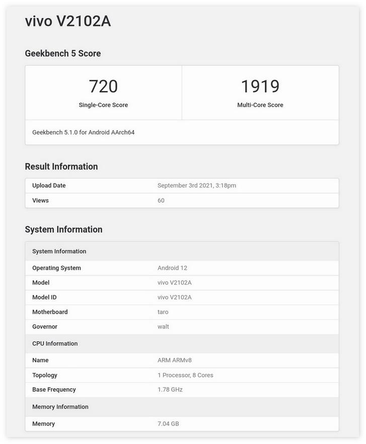 骁龙 898亮相基准测试平台:或12月发布