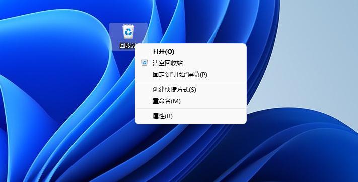 Win11第10个预览版已至,回收站菜单UI更新