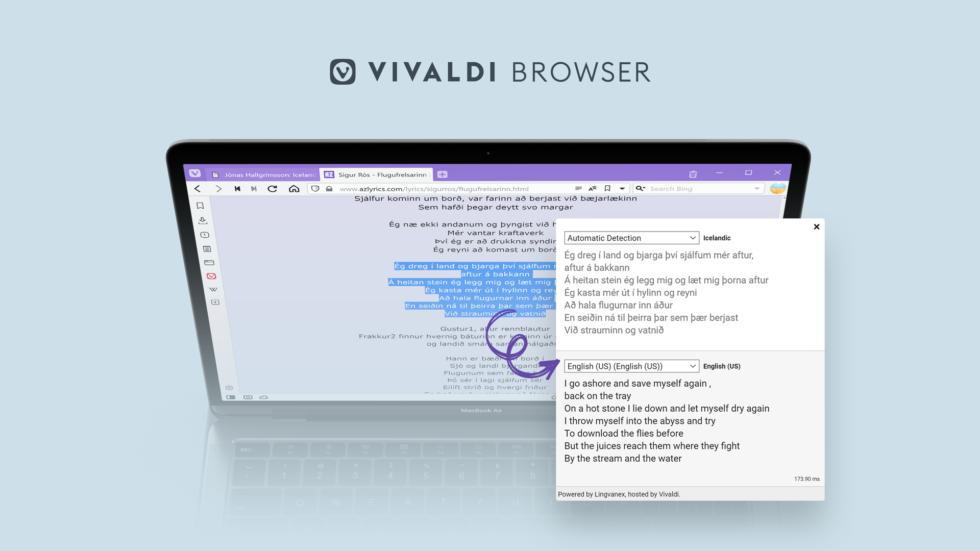 Vivaldi 4.2版发布:终于支持翻译选定文本功能