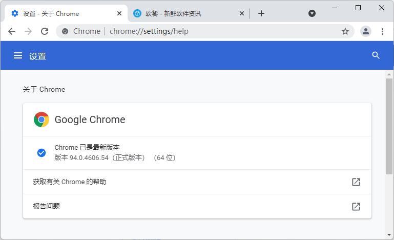 Chrome 94稳定版发布:最新改进要点速览