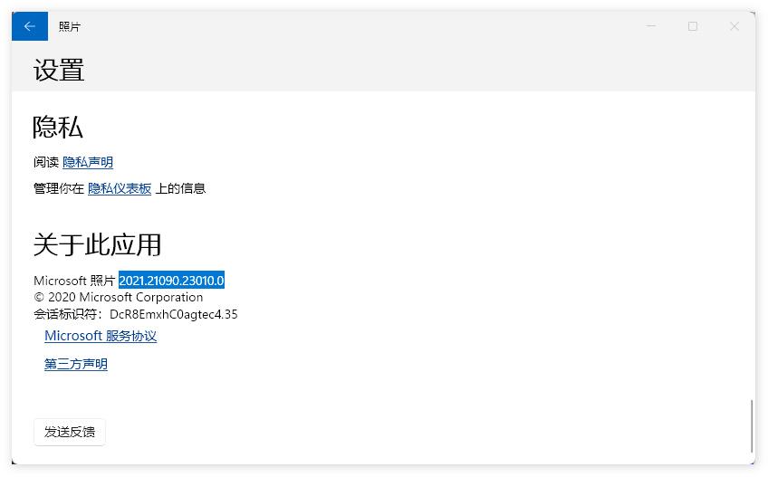 Win11 Beta 和 Release Preview用户迎来新版「照片」应用