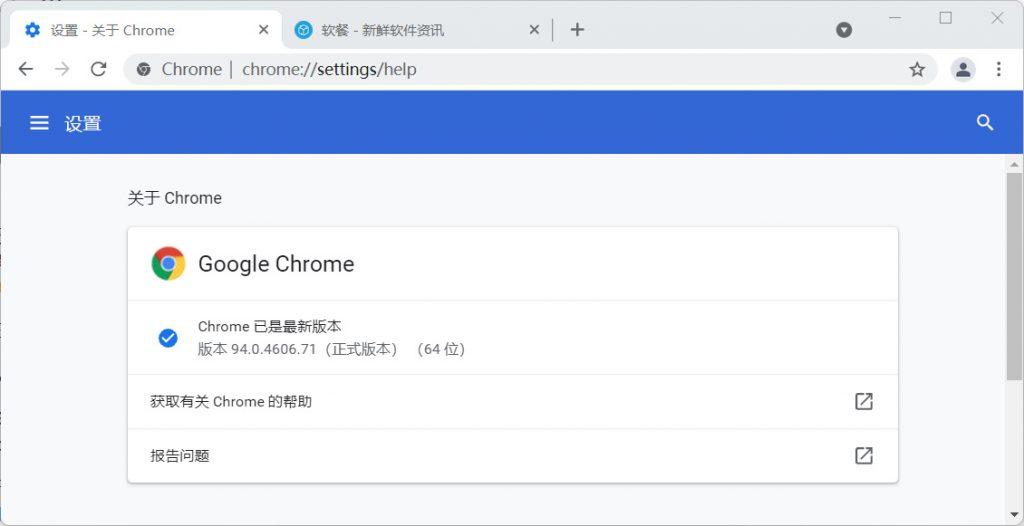 Chrome再发安全补丁:修复两个零日漏洞