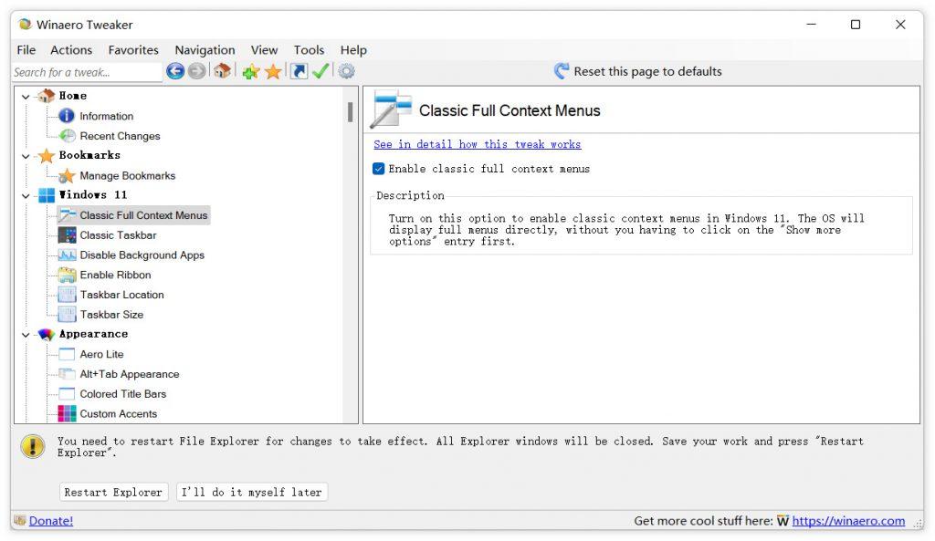 Winaero Tweaker:恢复Windows 11完整版右键菜单
