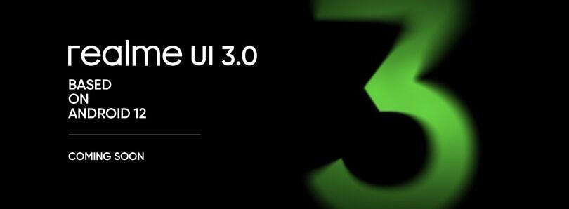 Realme GT 系列即将获得Realme UI 3.0更新:基于Android 12