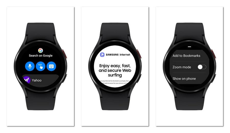 三星浏览器已完美兼容Galaxy Watch 4:支持语音输入和手势操作