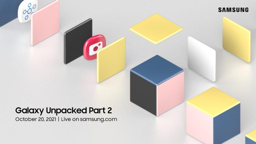 三星10月20日举行Galaxy Unpacked活动:将线上直播