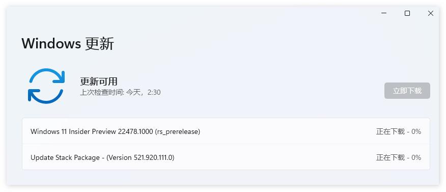 Win 11 Build 22478发布,引入堆栈更新包